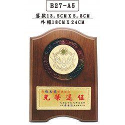 B27-A5