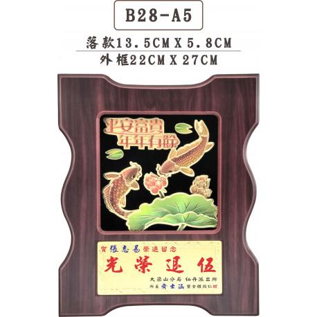 B28-A5