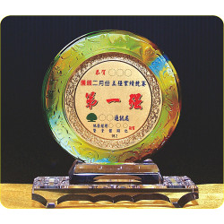 琉璃拱型獎座CR4