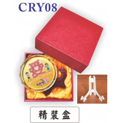 水晶文鎮-精裝盒