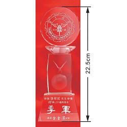 水晶獎盃CRY-A43X