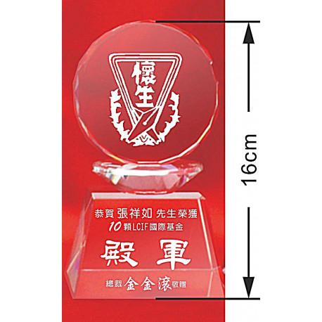 水晶獎盃CRY-A44X