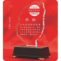 水晶獎牌CRY-E33L1