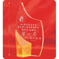 水晶獎牌CRY-E10