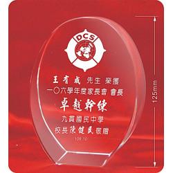水晶獎牌CRY-025