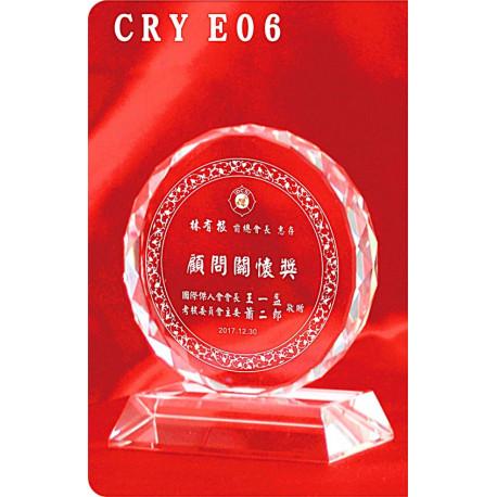 水晶獎牌CRY-E06
