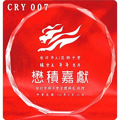 水晶獎牌CRY-E07