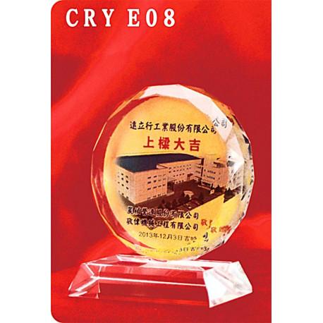 水晶獎牌CRY-E08
