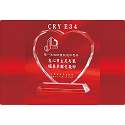 水晶獎牌CRY-E34