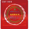 水晶獎牌CRY-006