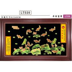 LT520 平安富貴