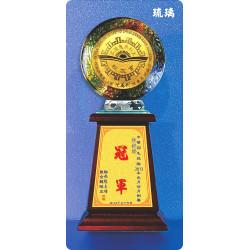 琉璃獎座CR6