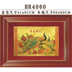 HR4060