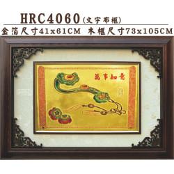 HRC4060