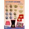 彩色金幣-銀幣-元寶金幣
