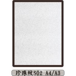 金質獎狀-珍珠紋 S02