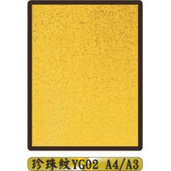 金質獎狀-珍珠紋YG02