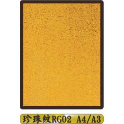 金質獎狀-珍珠紋RG02