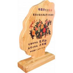 黃金竹 獎牌 CRP33