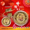 2021金幣-6CM大圓金幣 + 絨布袋